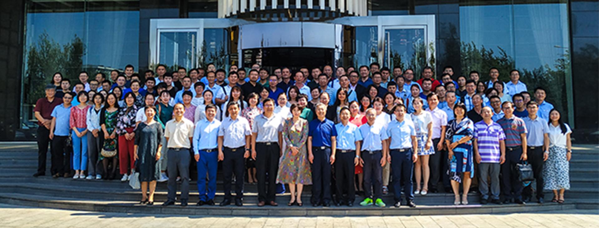 北京真空学会第九届第一次会员代表大会